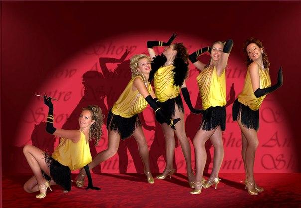 Конкурсы для девушек с танцами